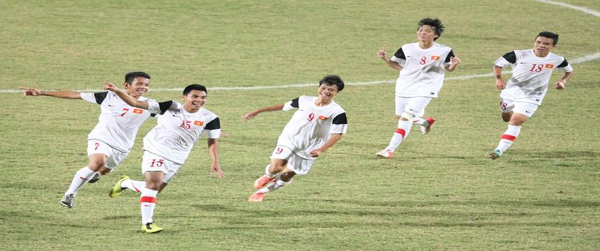 Đội tuyển bóng đá U19 Việt Nam
