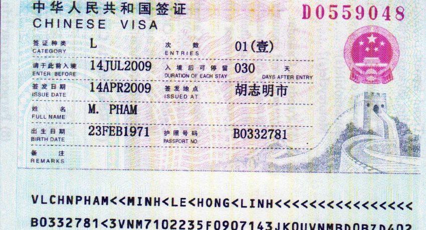 Visa Trung Quốc. Làm visa đi Trung Quốc giá rẻ