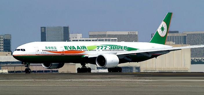 Vé máy bay Eva Air đi Mỹ giá rẻ