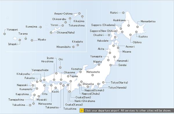 Hãng hàng không Nhật Bản