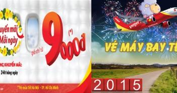 Mua vé máy bay Tết 2015 Hà Nội đi TPHCM giá rẻ nhất