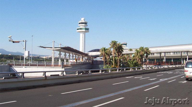 Vé máy bay giá rẻ Hà Nội đi Jeju, Hàn Quốc