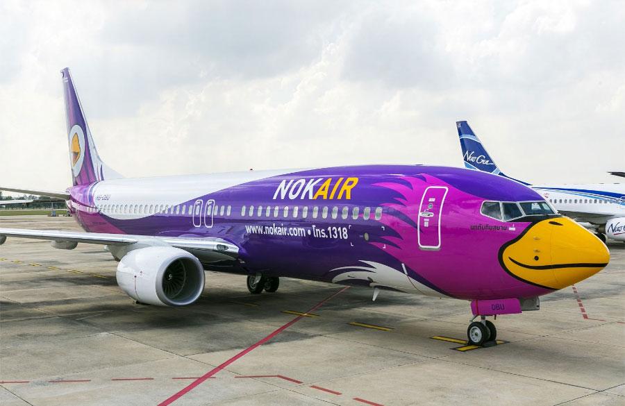 Vé máy bay từ Bangkok đi Khon Kaen, Thái Lan giá rẻ Nok Air