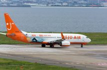 Vé máy bay từ Seoul về Hà Nội giá rẻ Jeju Air