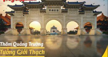 Vé máy bay giá rẻ TPHCM đi Đài Bắc hãng Vietjet từ 99000 đồng