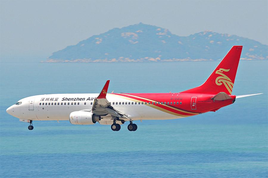 Vé máy bay Hà Nội đi Thâm Quyến, Trung Quốc giá rẻ Shenzhen Airlines